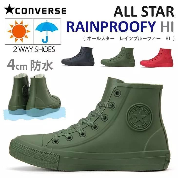 梅雨季必备,时尚时尚最时尚,日本最具人气8款雨靴!