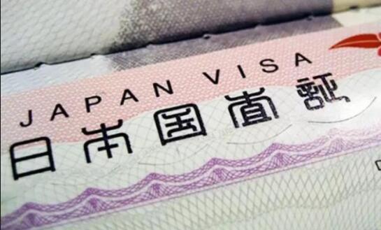 日本将给中国公民最长10年签证!75所学校学霸看过来!
