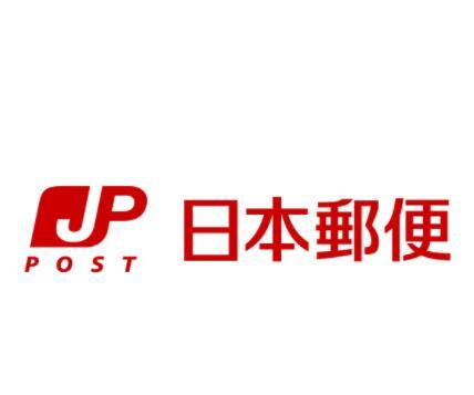 6月1日日本EMS邮费整体上调!付价格表