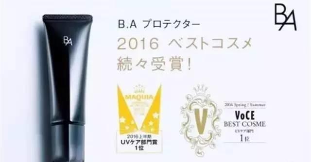日本美容杂志强推的防晒POLA黑BA,究竟有没有用?
