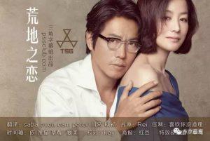 去年最好的日本电影「三观不正」?