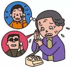 日本人在本国进行电话诈骗,据点却设立在中国,被中国警察一网打尽