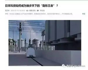 日本沉默的力量:这么多年不炒房,他们到底在干什么?