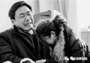 日本横滨深山里发现装两袋尸体包裹 疑似之前失踪中国籍姐妹