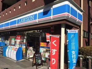 同样在日本买个包,为啥她花钱少?因为别人汇率好啊……
