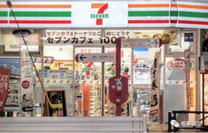 【日本自由行贴心文】旅游的时候现金没带够?换汇要找准这4个地方