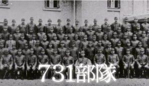 日本投降72周年,日本电视台首次公开认罪录音