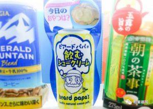 让人忍不住多看两秒的日本便利店奇怪商品【饮料篇】