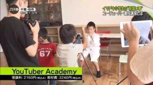 为了当网红,日本人也是蛮拼的。居然还有少年网红培训班