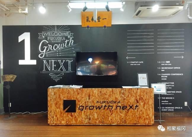 【日本自由行之福冈】想在日本创业?不如先来福冈喝杯咖啡呗