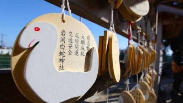 【日本自由行之山口】全世界也只有这里了,在山口县岩国市与白娘子相遇
