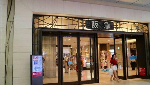 【日本九州自由行】九州・福冈的玄关口,博多站才不仅仅是个车站!