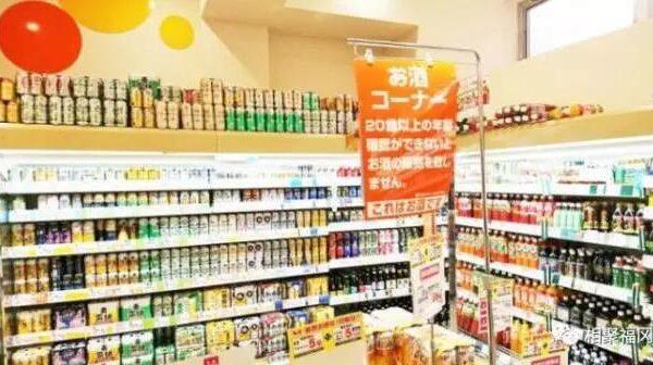 """秋旬之味从""""酒""""就知道!2017年秋季限定罐装酒类6款"""