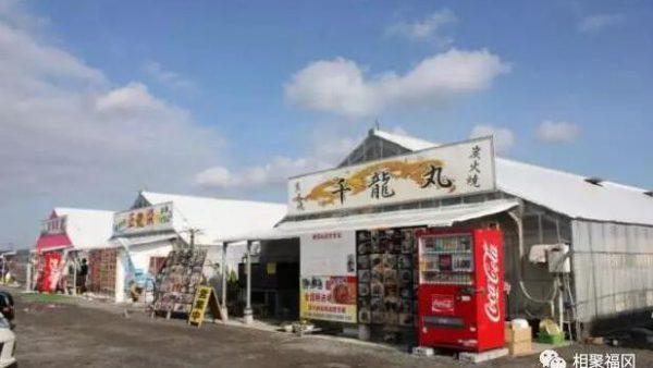 【日本九州自由行之福冈】11月开始啦。来福冈就是要去牡蛎小屋去吃新鲜的烤牡蛎