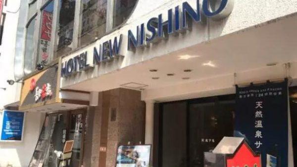 【日本九州自由行之鹿儿岛】百年旅馆的革新!文青风旅舍