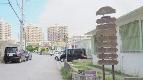 【日本九州自由行之冲绳】港川外人住宅,杀底片的文青景点