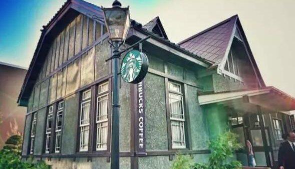 【日本自由行】全日本5间值得一去的星巴克概念店