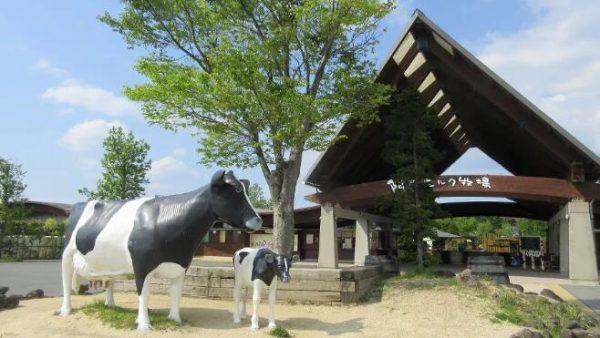 【日本九州自由行之熊本】在阿苏的大自然中呼吸新鲜的空气,感受身心完全放松的舒畅