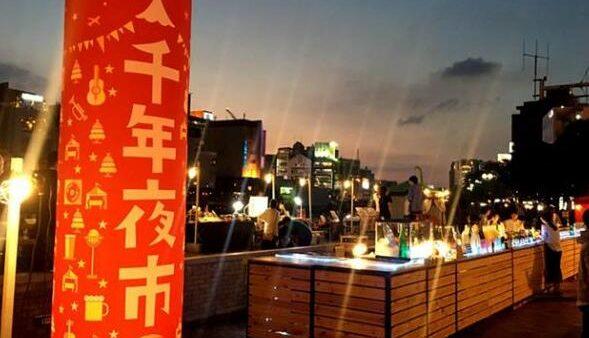 周末到了,福冈的各位伙伴来看看,都有那些可以玩的地方吧