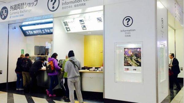 日本福冈|旅行,居住前你需要收藏的城市wifi,紧急电话等实用信息看这里