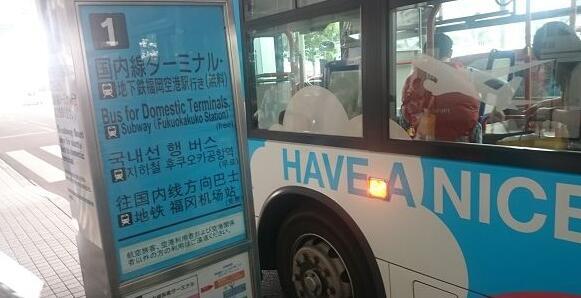 日本九州自由行|从日本福冈机场如何去市内?周围有哪些便捷酒店?