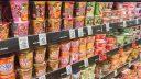 日本生活|日本超市买什么最划算?原来这都是超市营业的心机