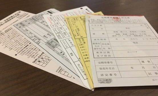 日本生活|留学生如何买交通定期券?让自己的生活变轻松