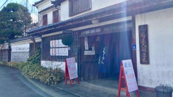 没喝过福冈日本酒,就不算真正了解日本