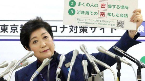在男子主外的日本闯出一片天的东京都女知事,居然这么传奇,你们知道吗?