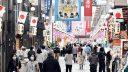 日本部分城市解封,大家恢复生活,中国人何日可来日本也提到日程上来了