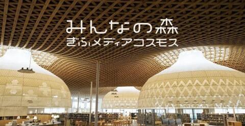 安藤忠雄、隈研吾……这些建筑大师设计的图书馆,具有震撼人心的力量