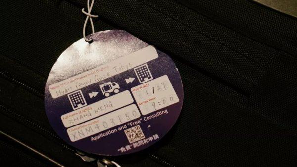 日本 亲手教你旅行便利小妙招:如何邮寄行李
