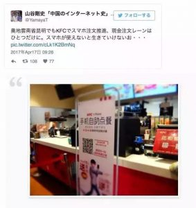 一篇在日本被强制删除的文章,看完之后无比自豪!