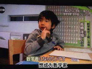 第一次想扼杀一个孩子的梦想!