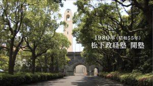 日本神秘学校:30年仅培养268名学生,比哈佛更牛,却值得中国特别警惕。