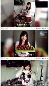 来自日本一妹子眼中的中国男人……要不要告诉她真相呢?