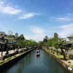 """在轻舟与潋滟的水光之间,度过炎炎夏日吧!日本""""轻舟流水""""景点5选"""