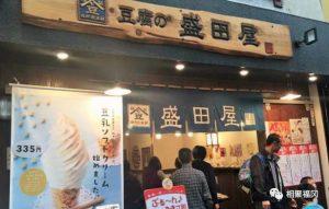 【九州自由行之福冈】一万元吃喝玩乐,交通住宿通通全包