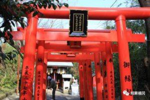 """【九州自由行之福冈】饱览市区的美景!福冈最古老的神社——""""爱宕神社"""""""