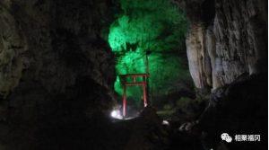 【日本九州自由行之鹿儿岛】珊瑚形成的钟乳洞岛----冲永良部岛