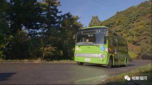 日本农村推出无人驾驶公交,吓坏了日本的老太太