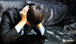 """日本""""黑企业排行榜""""曝光,找工作一定擦亮眼睛!"""
