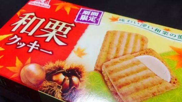 精选20款日本秋季限定零食,每一款都让你吃的停不下来!