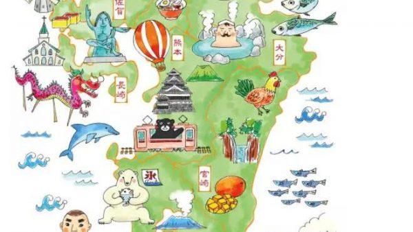【投票】日本九州的女留学生们,九州观光推进机构【出钱】邀请你周游九州