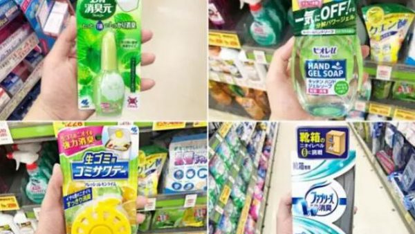【日本生活】生活好帮手,用这些解决所有的异味问题
