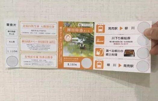 【福冈资讯】想要在福冈玩的好又便宜,喵喵教你门票车票省一波