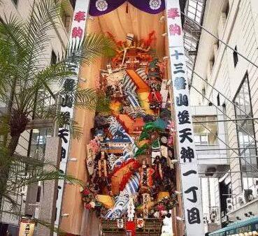 【福冈资讯】今年的光pp的山笠节也是一样的热闹啊