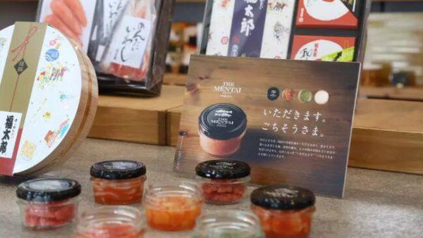 【福冈资讯】在福冈哪里可以买到正宗的福冈特产