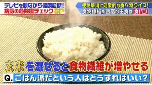 日本专家说:便秘居然分两种,只会吃粗纤维可能有反作用