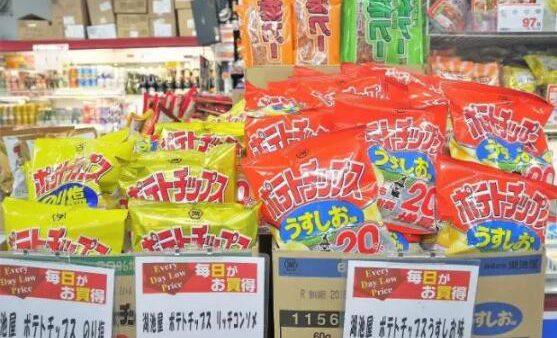 在日本业务超市买零食?便宜又不怕喜欢的吃不着